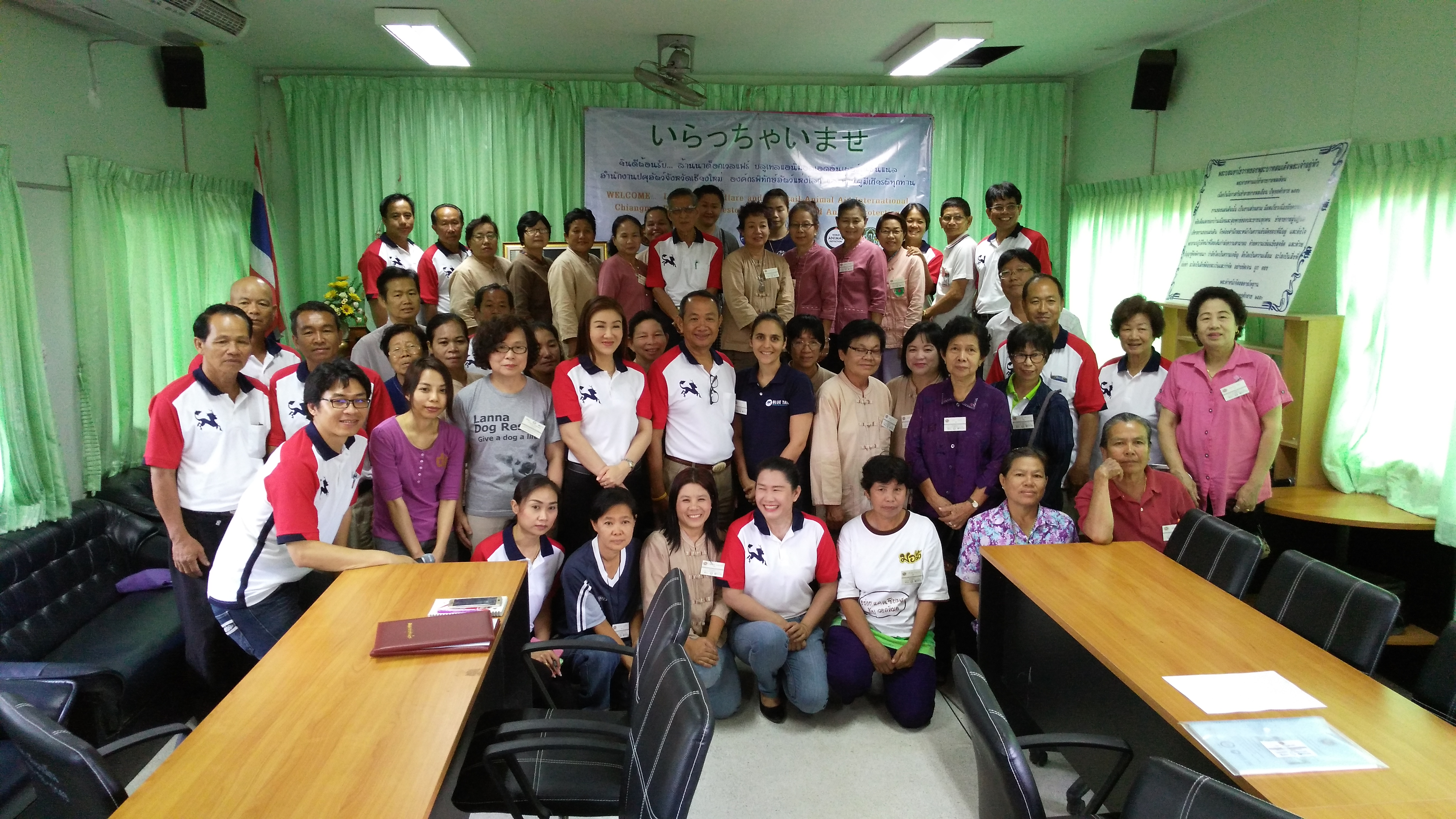 Rabies and humane handling workshop